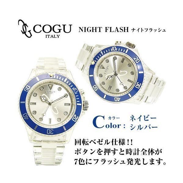 4万6,112円税別→90%OFF【訳あり:箱なし】COGU ITALY腕時計ナイトフラッシュ/LED発光男女兼用/メンズ・レディース|again|06