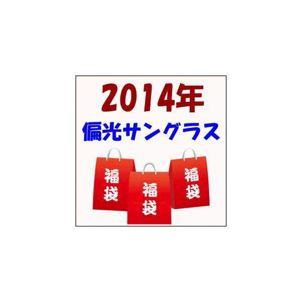 baf0a048565d 福袋!店長イチオシ/送料無料/人気ブランド/偏光サングラス/レイバンほか ...