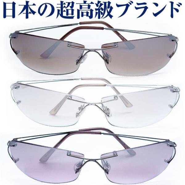 8/26日まで999円送料無料 イタリーデザインAGAINサングラス 眼にやさしい ライトカラー UVカットレンズ 軽いミラー加工|again