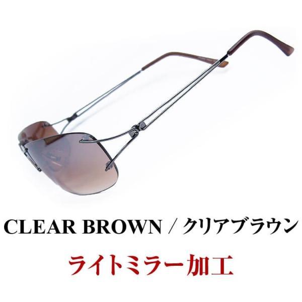 8/26日まで999円送料無料 イタリーデザインAGAINサングラス 眼にやさしい ライトカラー UVカットレンズ 軽いミラー加工|again|04