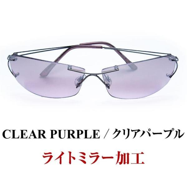 8/26日まで999円送料無料 イタリーデザインAGAINサングラス 眼にやさしい ライトカラー UVカットレンズ 軽いミラー加工|again|06