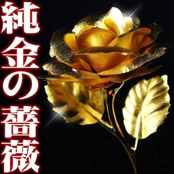 3万円→83%OFF 純金の薔薇ばらの花 純金のカーネーション  純金の薔薇ブローチ 純金証明付き  プレゼント|again|02