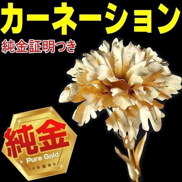 3万円→83%OFF 純金の薔薇ばらの花 純金のカーネーション  純金の薔薇ブローチ 純金証明付き  プレゼント|again|03