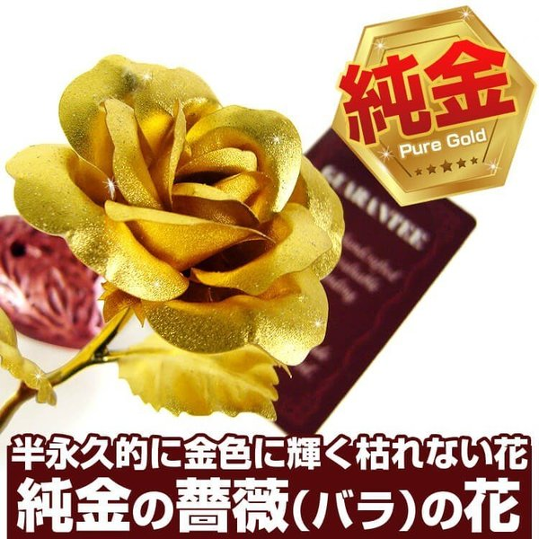 3万円→83%OFF 純金の薔薇ばらの花 純金のカーネーション  純金の薔薇ブローチ 純金証明付き  プレゼント|again|04