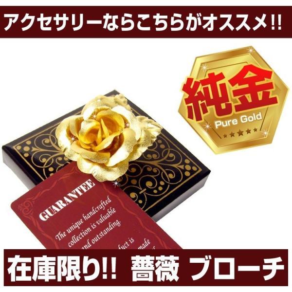 3万円→83%OFF 純金の薔薇ばらの花 純金のカーネーション  純金の薔薇ブローチ 純金証明付き  プレゼント|again|06