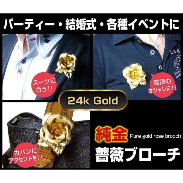 3万円→83%OFF 純金の薔薇ばらの花 純金のカーネーション  純金の薔薇ブローチ 純金証明付き  プレゼント|again|07