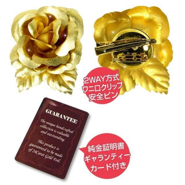 3万円→83%OFF 純金の薔薇ばらの花 純金のカーネーション  純金の薔薇ブローチ 純金証明付き  プレゼント|again|08