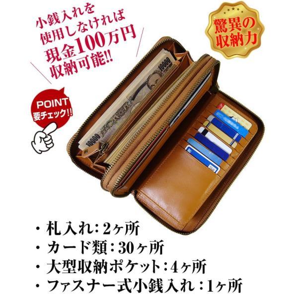 当店おすすめブランド KANSAI山本寛斎 VS 芦屋ダイヤモンド メンズ 財布 again 11