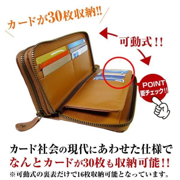 当店おすすめブランド KANSAI山本寛斎 VS 芦屋ダイヤモンド メンズ 財布 again 12