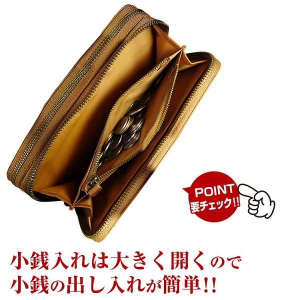 当店おすすめブランド KANSAI山本寛斎 VS 芦屋ダイヤモンド メンズ 財布 again 15