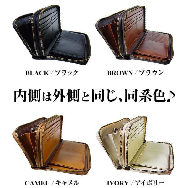 当店おすすめブランド KANSAI山本寛斎 VS 芦屋ダイヤモンド メンズ 財布 again 19