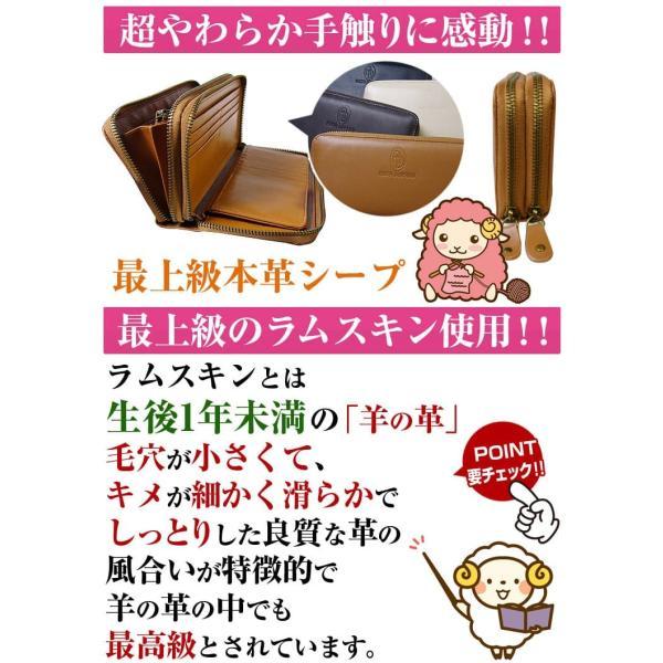 当店おすすめブランド KANSAI山本寛斎 VS 芦屋ダイヤモンド メンズ 財布 again 20