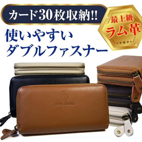 当店おすすめブランド KANSAI山本寛斎 VS 芦屋ダイヤモンド メンズ 財布 again 06