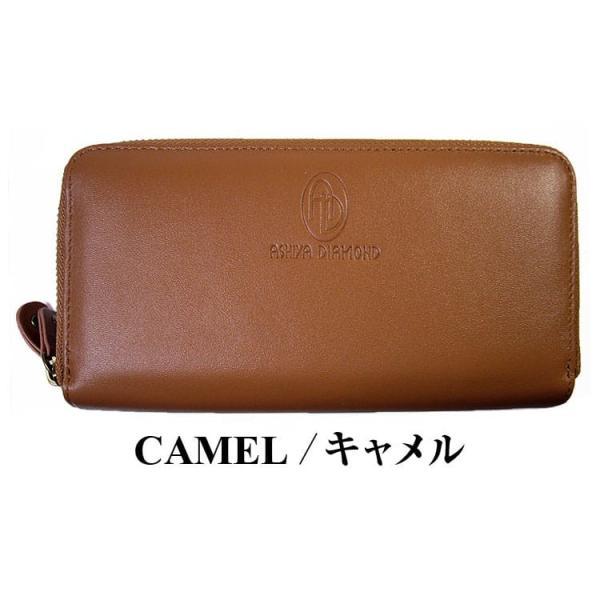 当店おすすめブランド KANSAI山本寛斎 VS 芦屋ダイヤモンド メンズ 財布 again 08