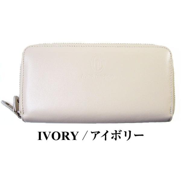 当店おすすめブランド KANSAI山本寛斎 VS 芦屋ダイヤモンド メンズ 財布 again 10