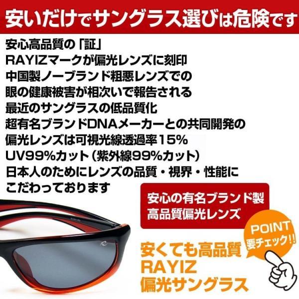 15,984円→81%OFF送料無料 RAYIZ レイズ クリスタルシャドウ 偏光サングラス 全10色 日本のTOP級ブランドDNAメーカーと共同開発|again|16