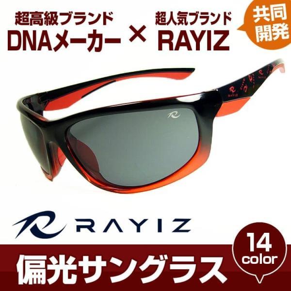 15,984円→81%OFF送料無料 RAYIZ レイズ クリスタルシャドウ 偏光サングラス 全10色 日本のTOP級ブランドDNAメーカーと共同開発|again|03