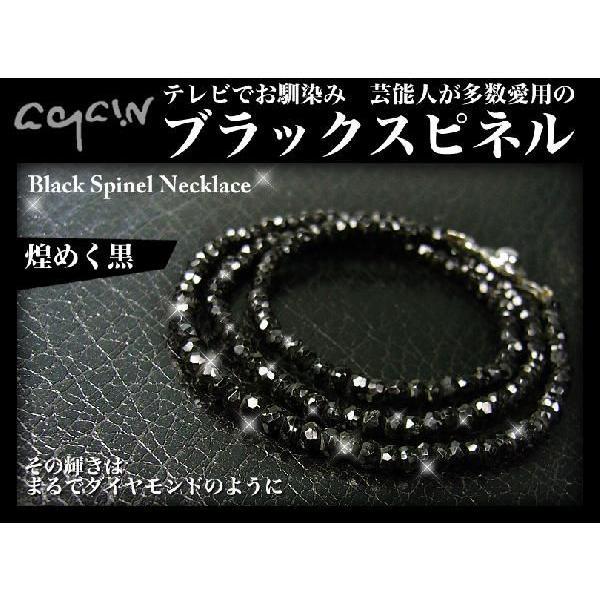 1,470円税別!ブラックスピネルネックレス/ブレスレット/天然石パワーストーンアクセサリー|again|02