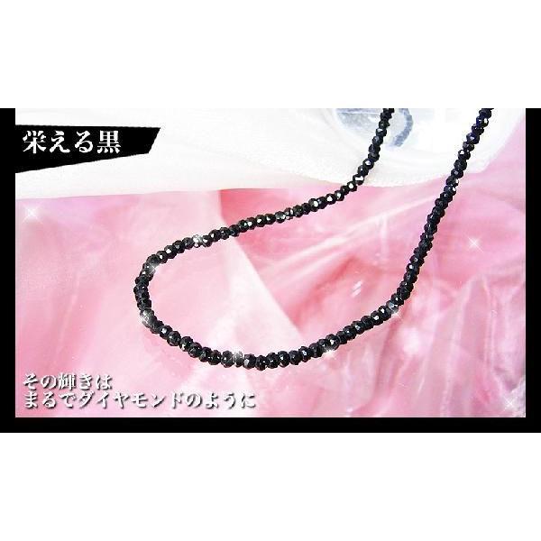 1,470円税別!ブラックスピネルネックレス/ブレスレット/天然石パワーストーンアクセサリー|again|03
