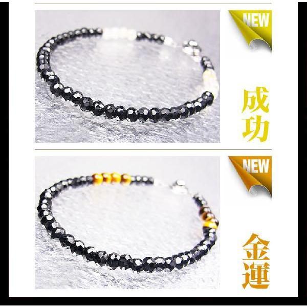 1,470円税別!ブラックスピネルネックレス/ブレスレット/天然石パワーストーンアクセサリー|again|05