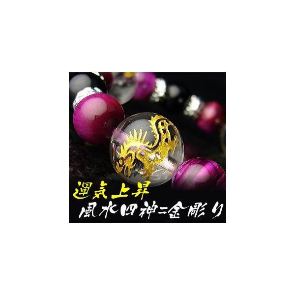≪完売御礼≫黄金四神(四聖獣)ピンクタイガーアイ×オニキス/天然石 パワーストーンブレスレット|青龍|白虎|朱雀|玄武|again|02