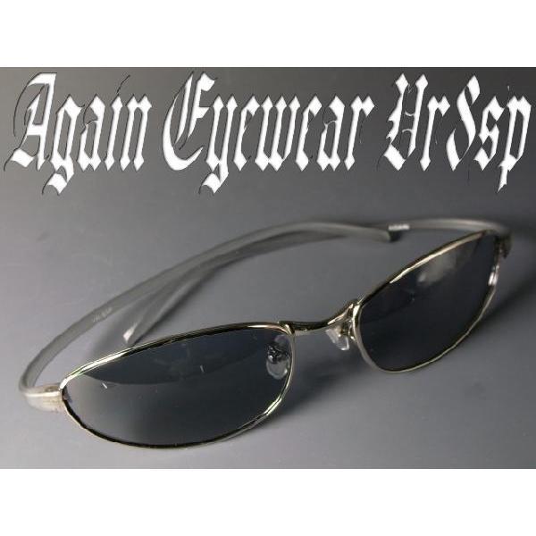 形状記憶樹脂アーム/偏光サングラス AGAIN アゲイン/サングラス メンズ UV 100% カット again 02