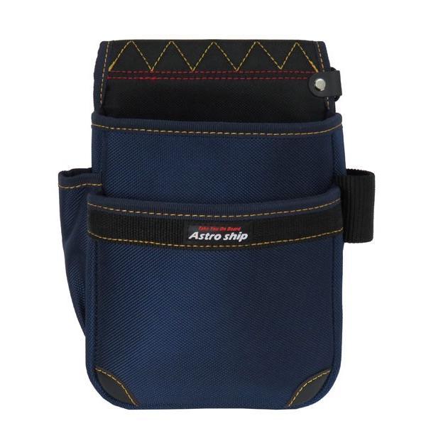 腰袋2段  /AS-15:アストロシップ/ 袋の底をもれなくプレゼント|againtool