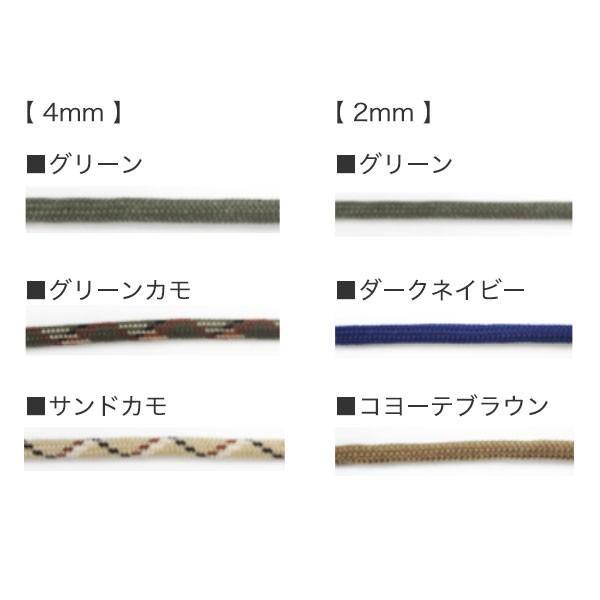 メール便送料無料 ジッパープレート補修 ジッパープルキット 2mm ダークネイビー ZP-12 ウエストツール|againtool|02