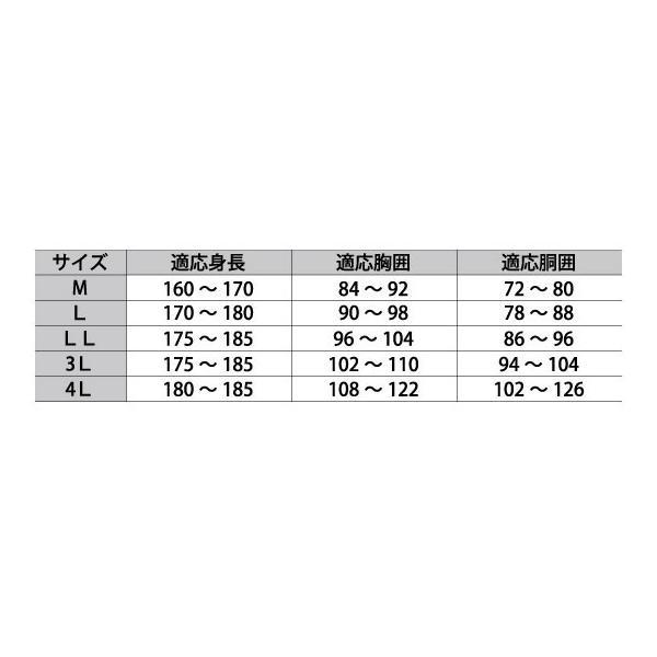 レインウェア レインスーツ 雨合羽上下セット ライダーストーム /PS-4800/|againtool|06