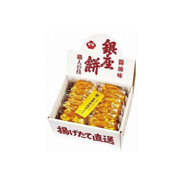 内祝い お返し ギフトセット 送料無料 送料込 銀座花のれん 銀座餅 15枚 1200