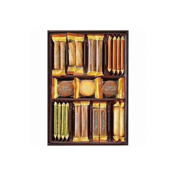 (送料無料 送料込 一部地域を除く)ギフト 内祝い お礼 お返し ブルボン クッキー・ウエハース詰合せハイセレクション HS-10