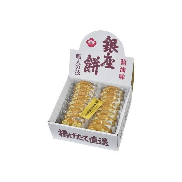 (送料無料 送料込 一部地域を除く)ギフト 内祝い 銀座花のれん 銀座餅 005611
