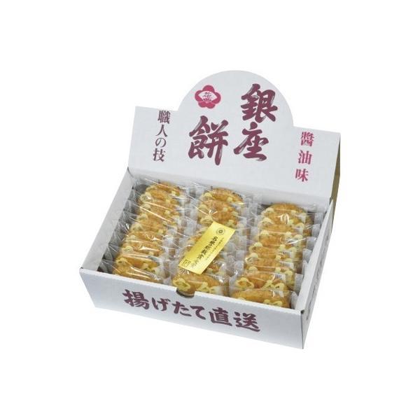 (送料無料 送料込 一部地域を除く)ギフト 内祝い 銀座花のれん 銀座餅 005628