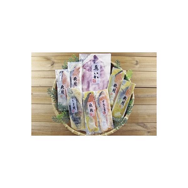 (直送品 送料無料 北海道・沖縄県・離島配送不可)漬け魚切身詰合せ OKS-665-1 (冷凍) ●商品代引き不可
