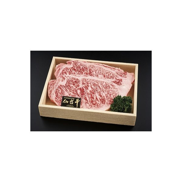 (直送品 送料無料 北海道・沖縄県・離島配送不可)仙台牛サーロインステーキ2枚(180) 180×2 (冷凍) ●商品代引き不可