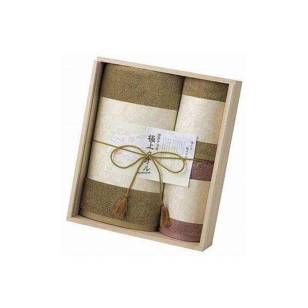 ギフト 内祝い お礼 お返し 極上タオル タオルセット 木箱入り GK9055 出産内祝い 結婚内祝い お中元