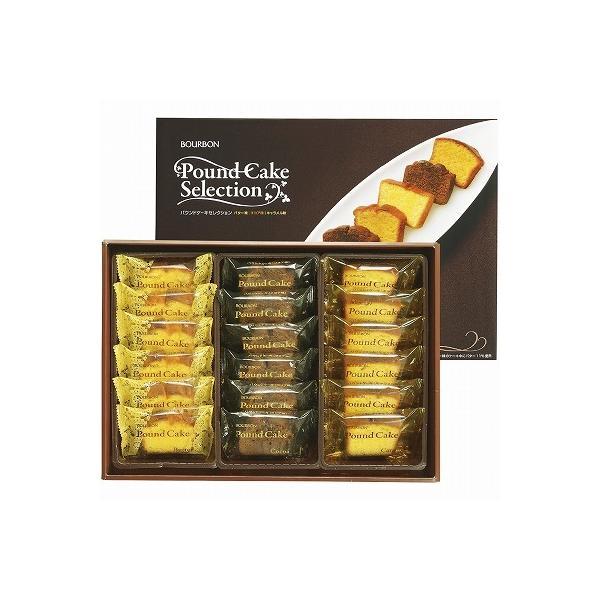 (送料無料 送料込 一部地域を除く)ギフト 内祝い ブルボン パウンドケーキセレクションPS-10 31643
