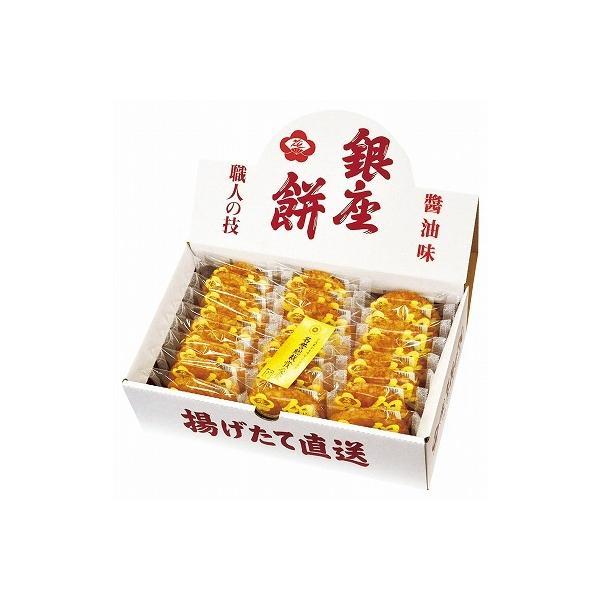 内祝い お返し ギフトセット 送料無料 送料込 銀座花のれん 銀座餅 25枚 2000