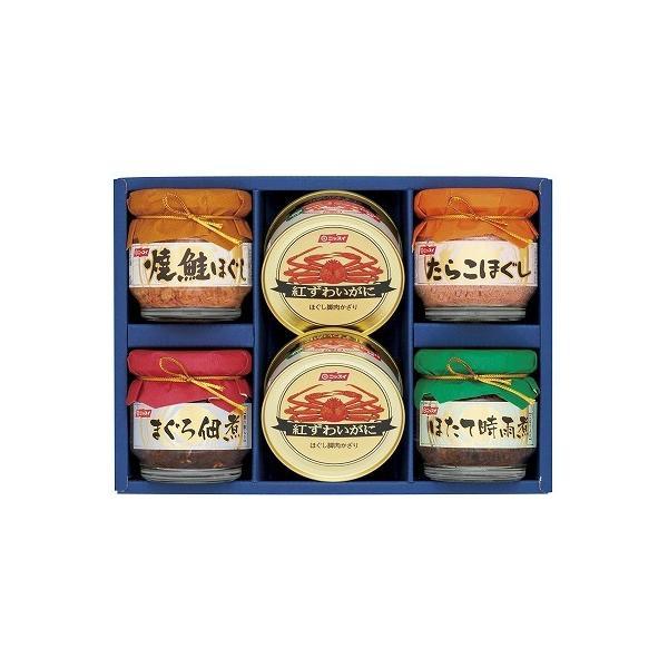 (送料無料 送料込 一部地域を除く)ギフト 内祝い ニッスイ 缶詰・瓶詰ギフトセット BK-40