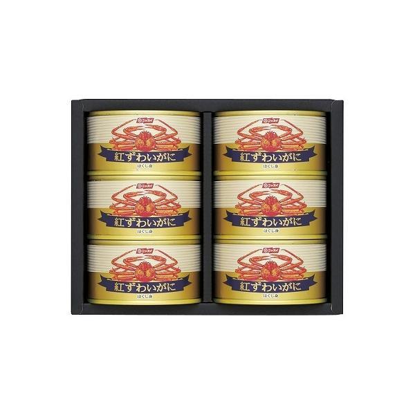 (送料無料 送料込 一部地域を除く)ギフト 内祝い ニッスイ 紅ずわいがに缶詰ギフトセット BH-50