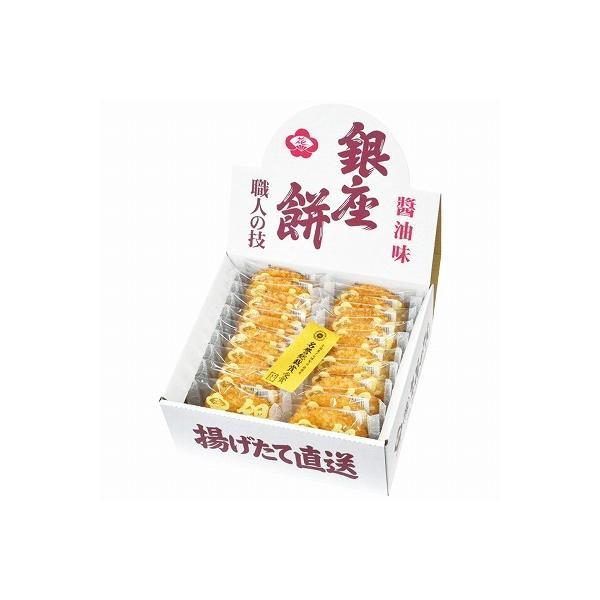 (送料無料 送料込 一部地域を除く)ギフト 内祝い お礼 お返し ギンザハナノレン 銀座餅 20枚入
