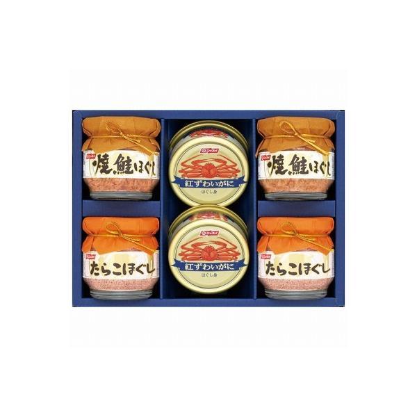 (送料無料 送料込 一部地域を除く)ギフト 内祝い お礼 お返し ニッスイ 缶詰・瓶詰ギフト BK-30