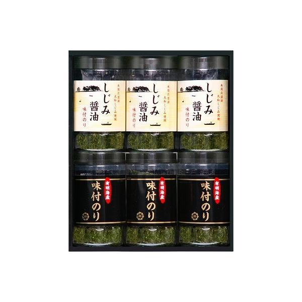 ギフト 内祝い 有明海産&しじみ醤油味付のり SA-30B (送料無料 送料込 一部地域を除く)