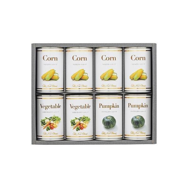 (送料無料 送料込 一部地域を除く)ギフト 内祝い ホテルニューオータニ スープ缶詰セット AOR-30