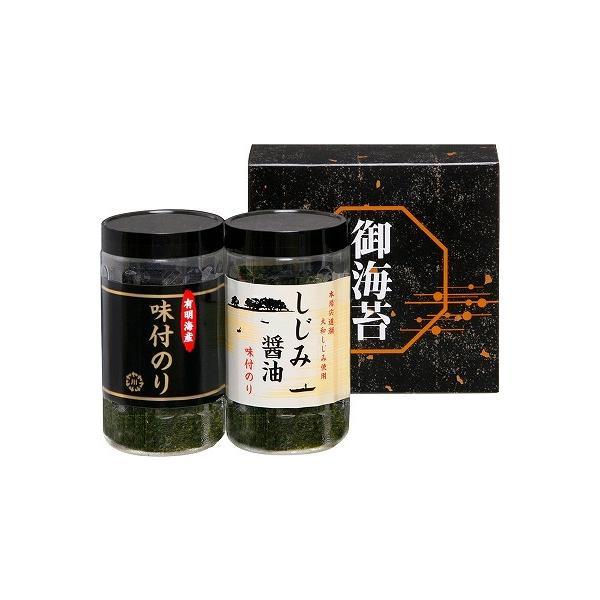 ギフト 内祝い 有明海産&しじみ醤油味付のり SA-10B (送料無料 送料込 一部地域を除く)