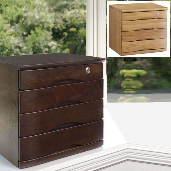 小物整理箱 おしゃれ 木製 完成品 B4 A4収納 小物や書類を収納出来る 4段 ミニチェスト 鍵付き 整理箱 整理 AS-1184 新生活|age