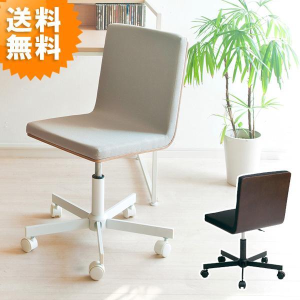 送料無料 高級感漂う 曲げ木 お洒落な オフィスチェア ( 曲げ木チェア 回転 オフィスチェアー チェアー 事務椅子 イス 椅子 ) 新生活|age