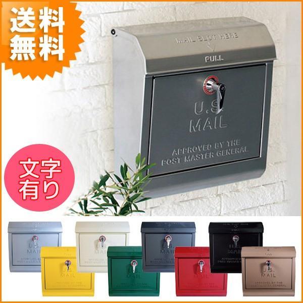 ポスト おしゃれ 壁掛け 文字有り アメリカン メールボックス 郵便ポスト TK-2075 郵便受 U.S. Mailbox オシャレ 新生活