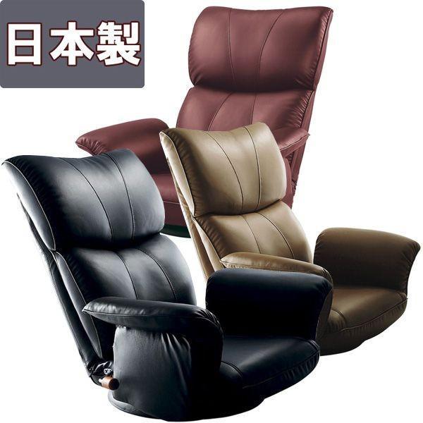 座椅子 おしゃれ 肘付き 日本製 スーパーソフトレザー座椅子 回転式 13段階リクライニング YS-1396HR レザー 座イス 座いす 新生活|age
