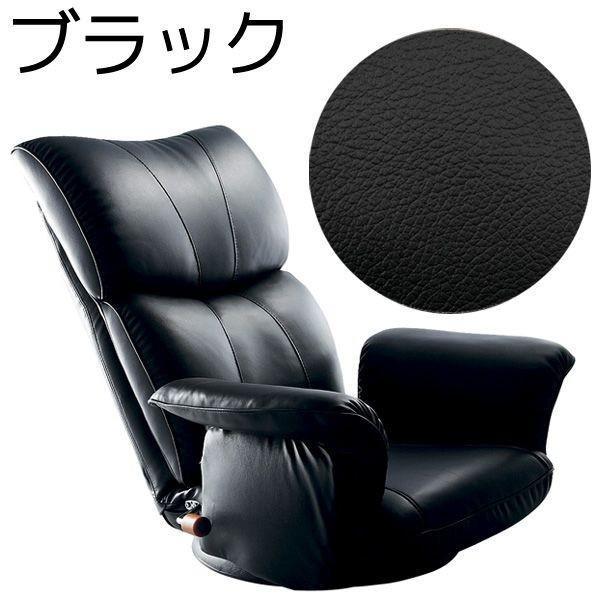 座椅子 おしゃれ 肘付き 日本製 スーパーソフトレザー座椅子 回転式 13段階リクライニング YS-1396HR レザー 座イス 座いす 新生活|age|02